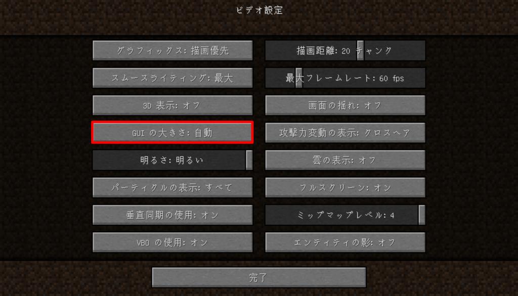 f:id:tai_haru:20180126174509p:plain