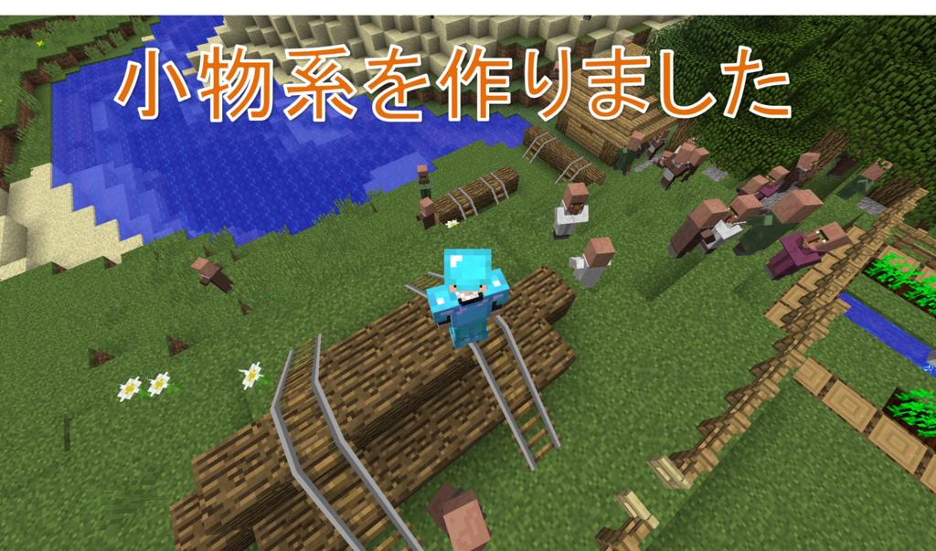 f:id:tai_haru:20180126174943p:plain