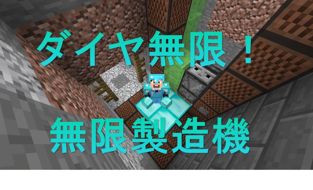 f:id:tai_haru:20180203181905p:plain