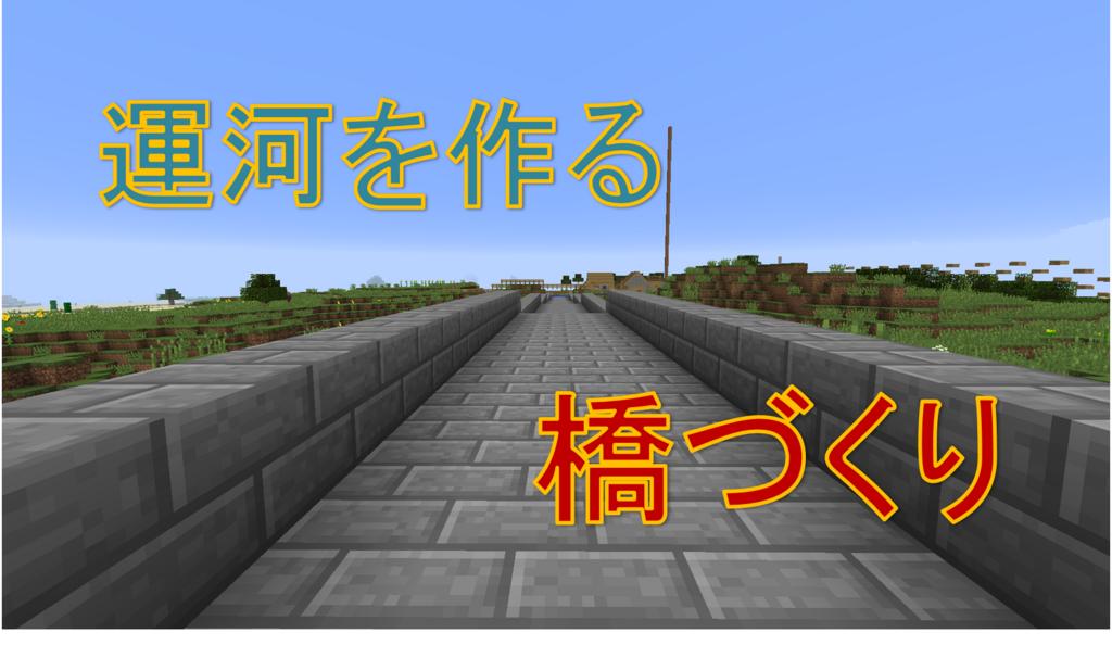 f:id:tai_haru:20180206173015p:plain