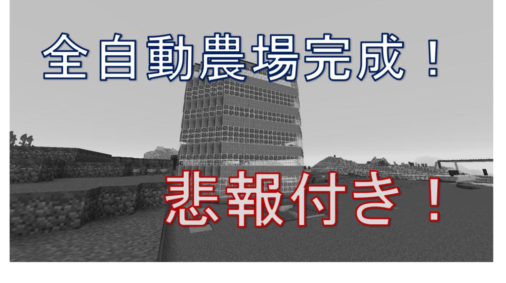 f:id:tai_haru:20180214191607p:plain