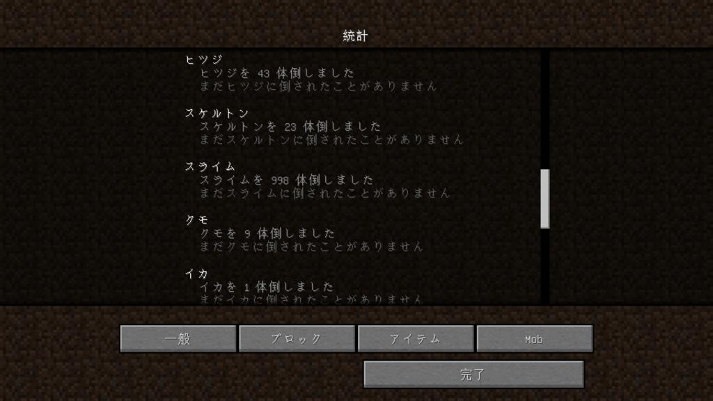 f:id:tai_haru:20180223165845p:plain