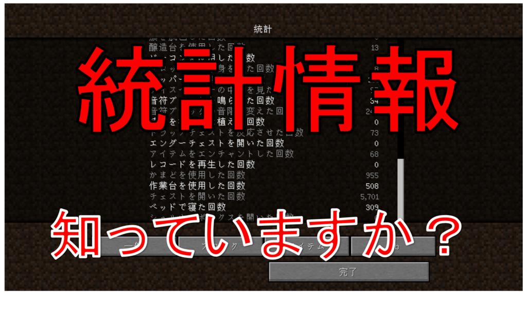 f:id:tai_haru:20180223165855p:plain