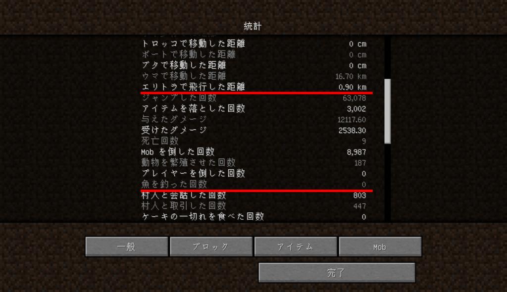 f:id:tai_haru:20180223165905p:plain