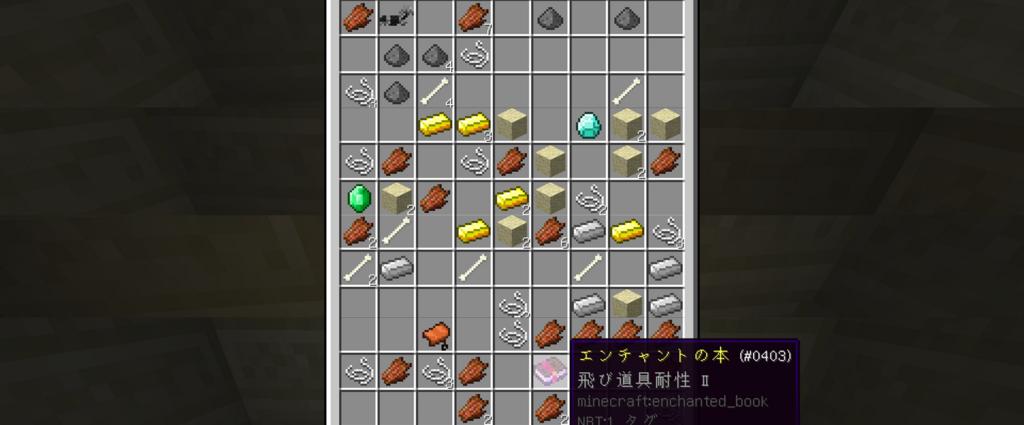 f:id:tai_haru:20180224180139p:plain