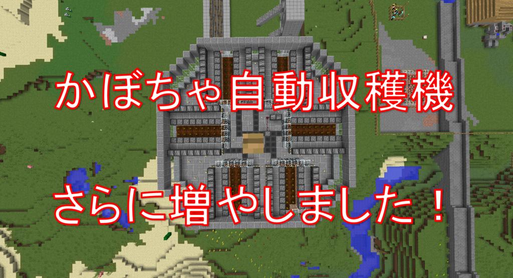 f:id:tai_haru:20180306204543p:plain