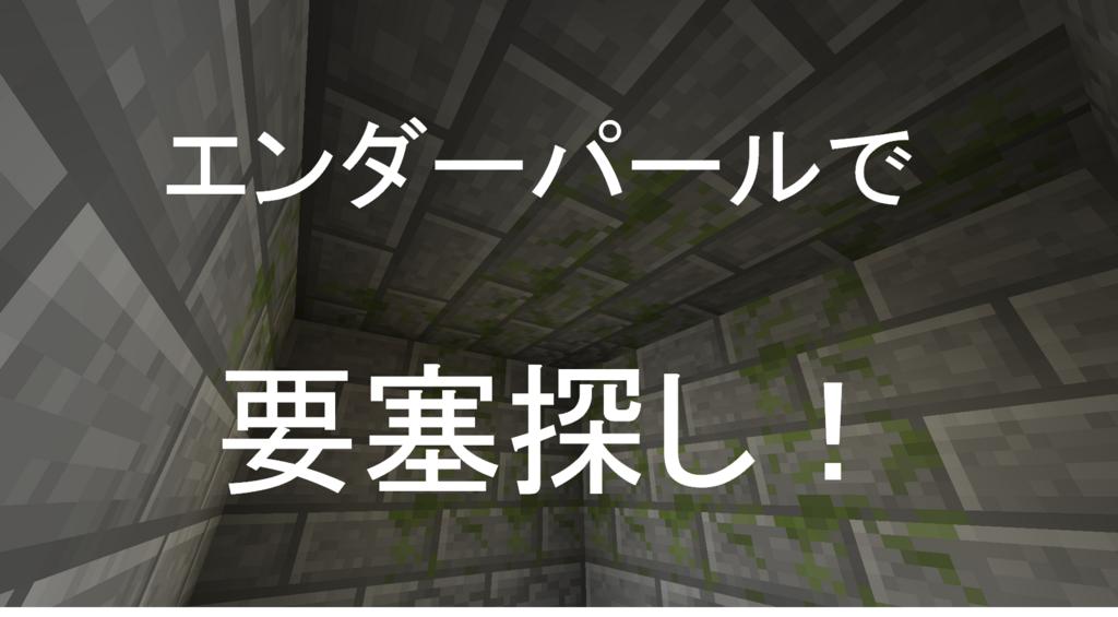 f:id:tai_haru:20180312184448p:plain