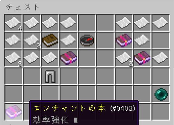 f:id:tai_haru:20180314193619p:plain