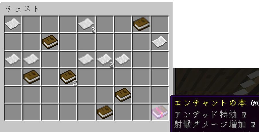 f:id:tai_haru:20180314194248p:plain