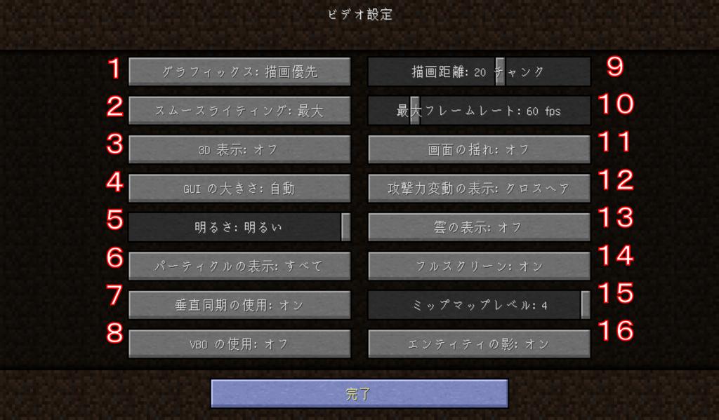 f:id:tai_haru:20180317205502p:plain