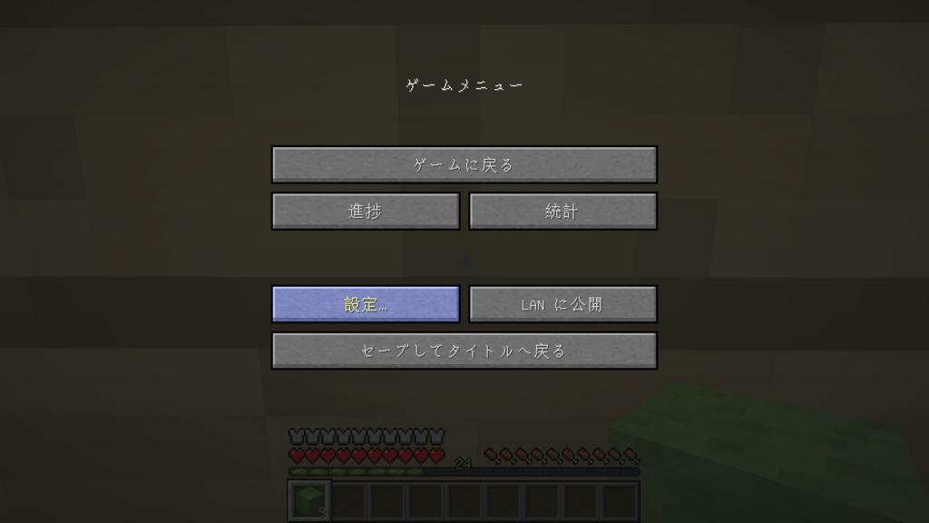 f:id:tai_haru:20180317205629p:plain