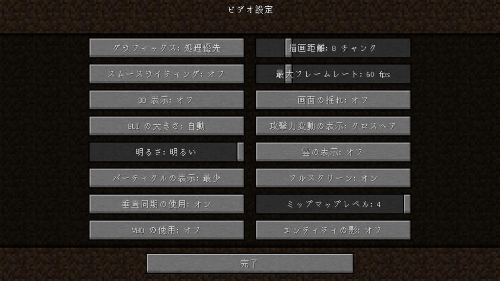 f:id:tai_haru:20180317212133p:plain