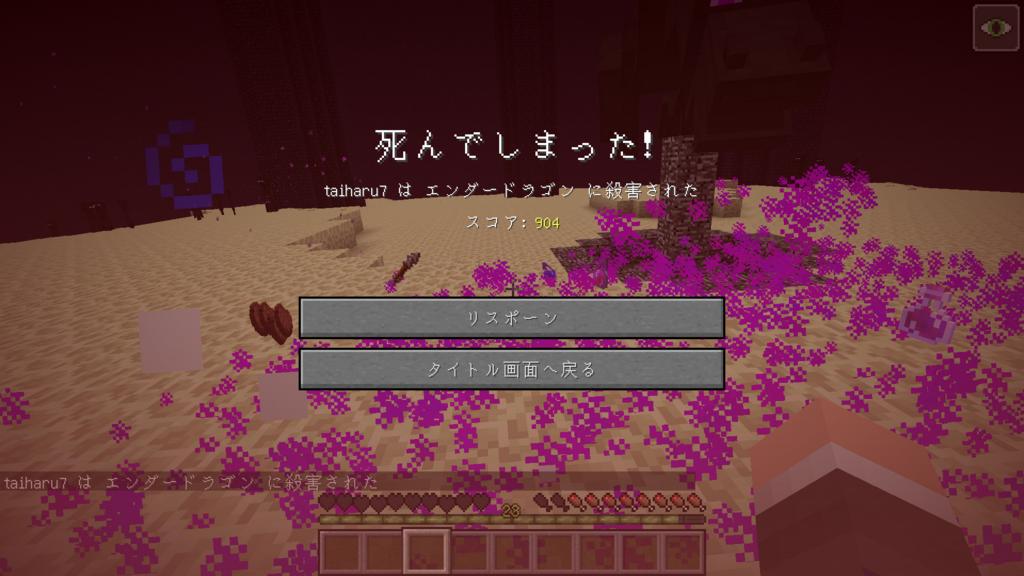 f:id:tai_haru:20180322162340p:plain