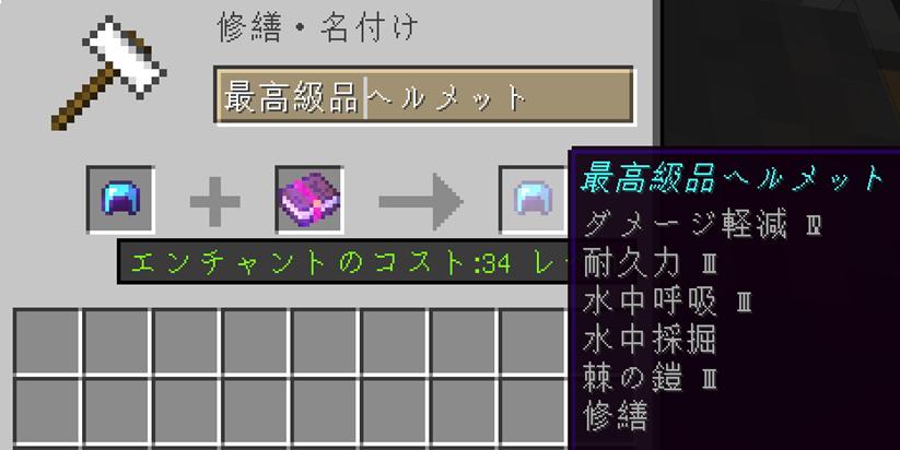 f:id:tai_haru:20180326141149p:plain