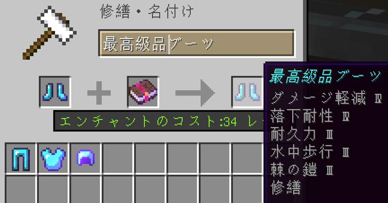 f:id:tai_haru:20180326141202p:plain
