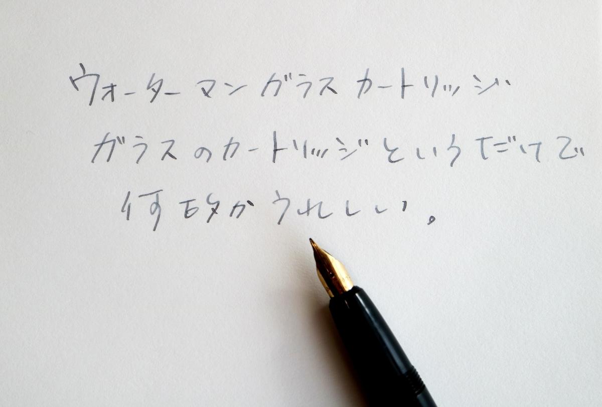 f:id:tai_michi:20201219103050j:plain