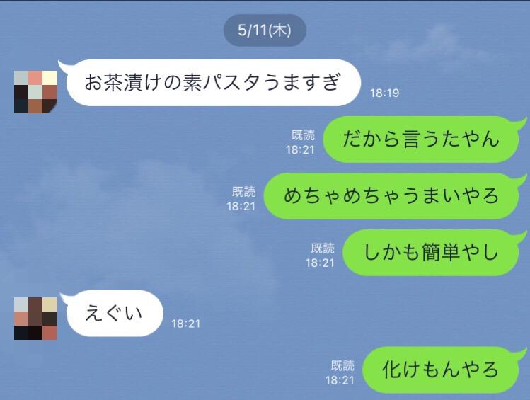 f:id:tai_mijinko:20170628171928j:plain