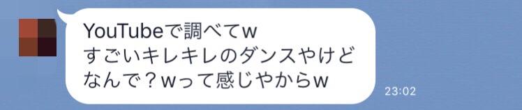 f:id:tai_mijinko:20170911170628j:plain