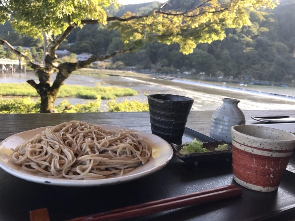 f:id:tai_mijinko:20171004164023j:plain