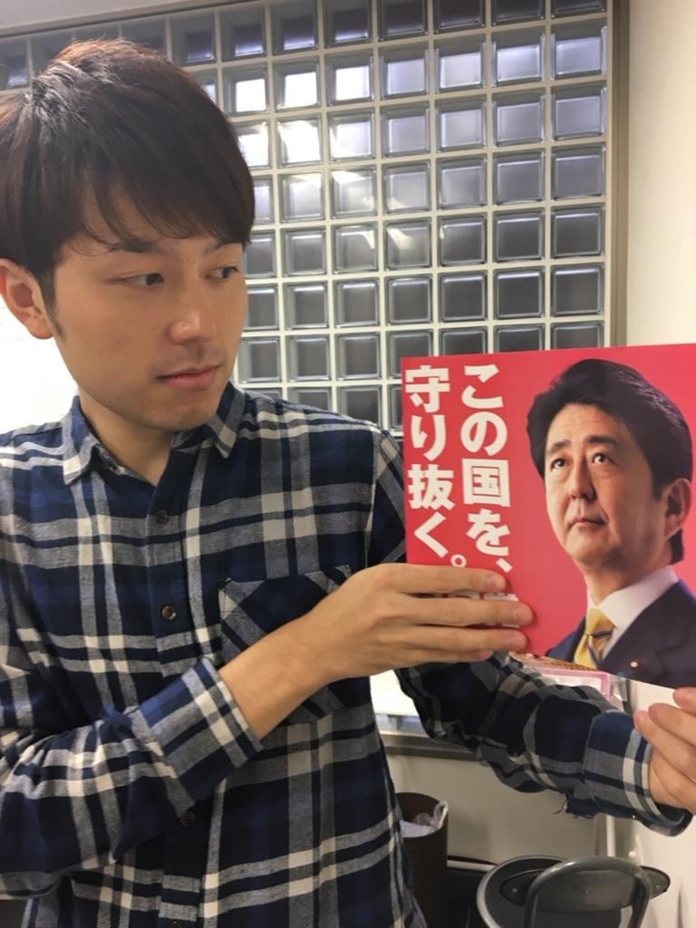 f:id:tai_mijinko:20171019174012j:plain