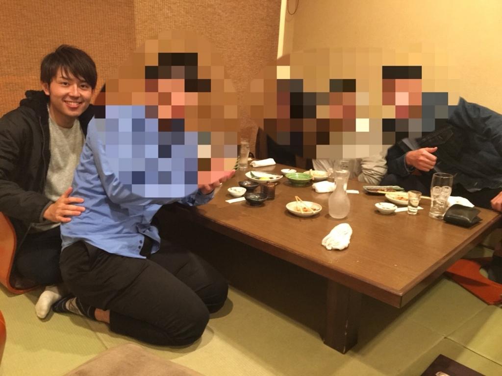 f:id:tai_mijinko:20171030145647j:plain
