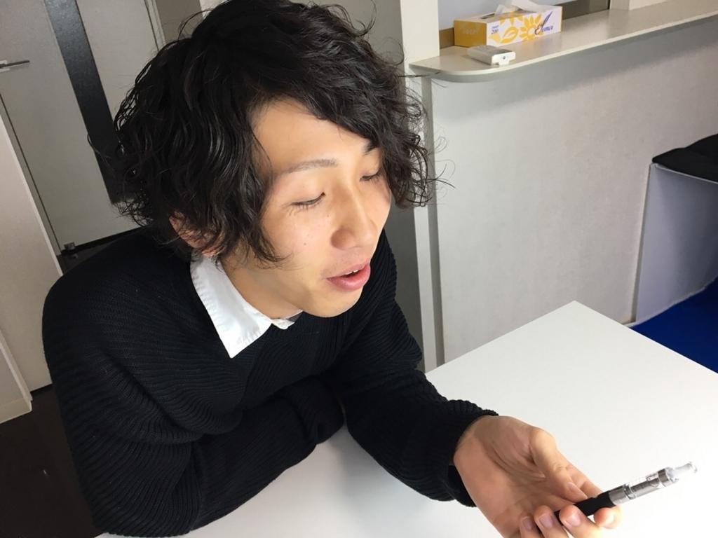 f:id:tai_mijinko:20171129153540j:plain