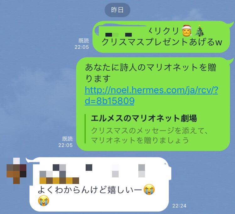 f:id:tai_mijinko:20171226180124j:plain
