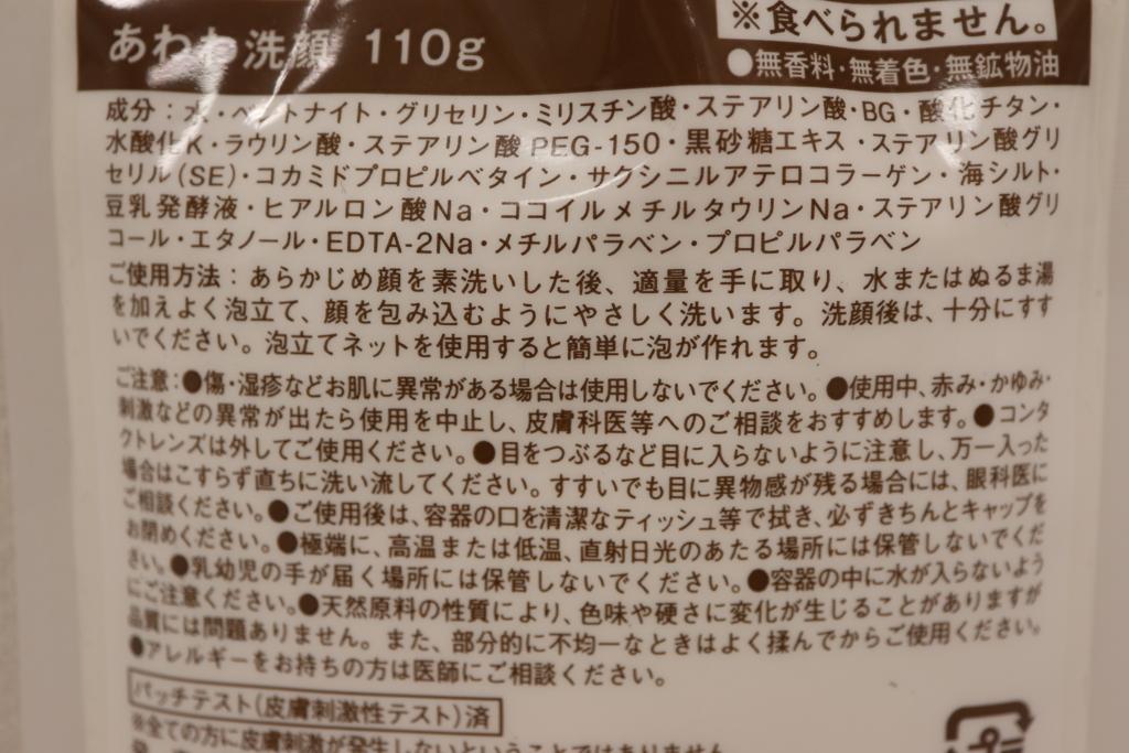 f:id:tai_mijinko:20180308170744j:plain