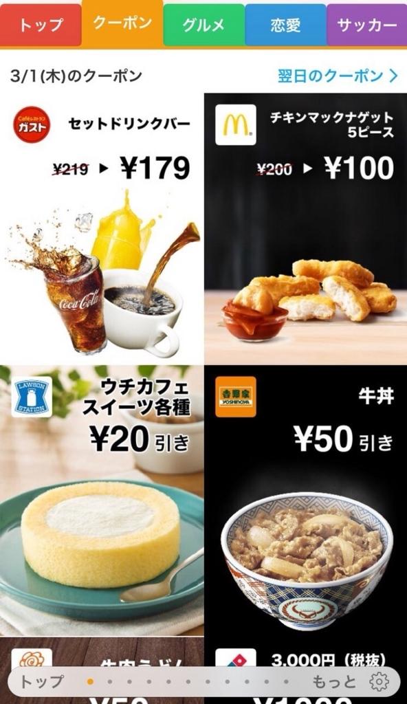 f:id:tai_mijinko:20180309164039j:plain
