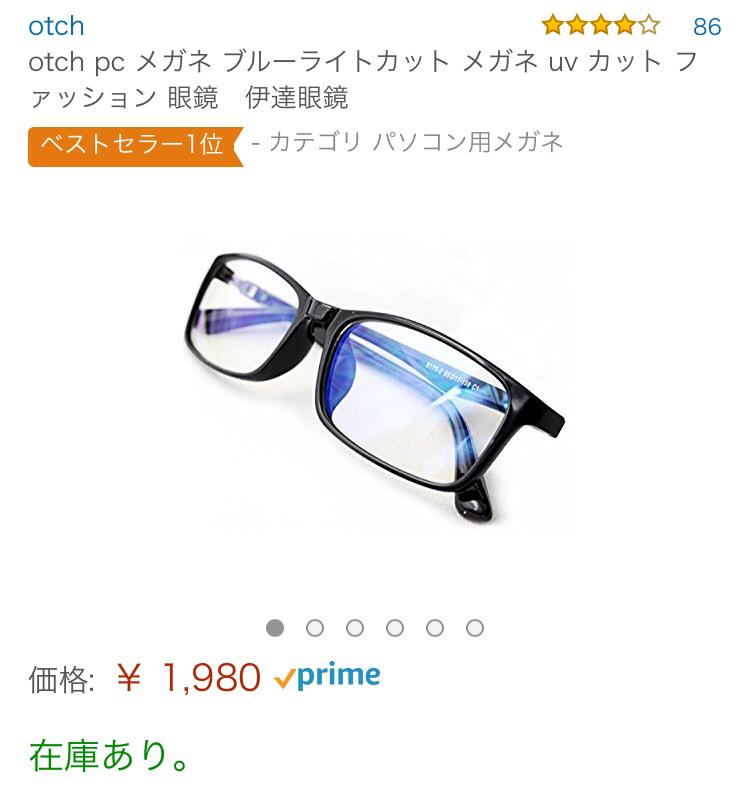 f:id:tai_mijinko:20180323165759p:plain
