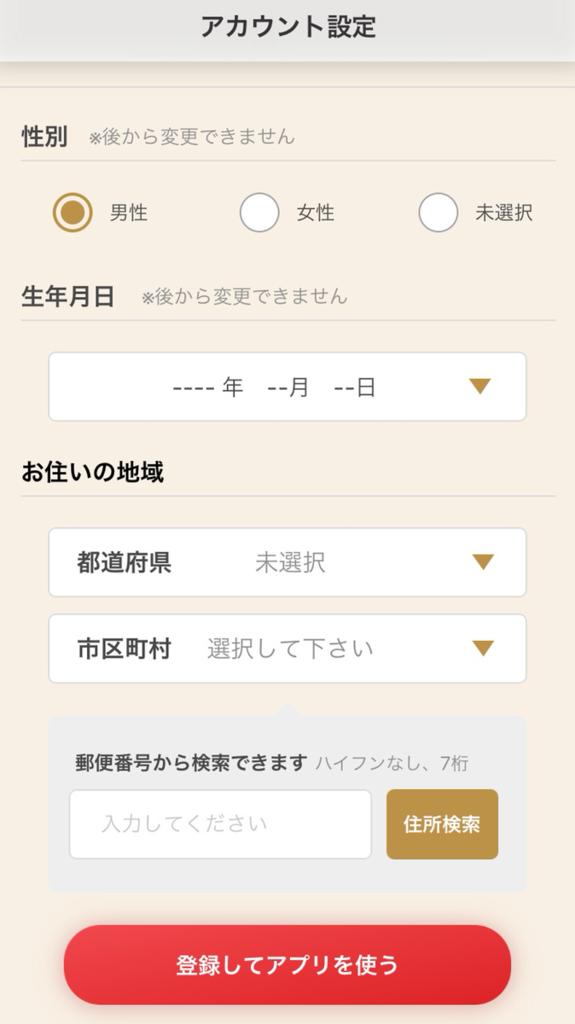f:id:tai_mijinko:20180403174434p:plain