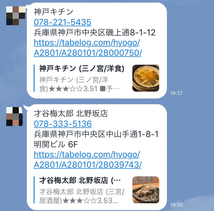 f:id:tai_mijinko:20180425171517j:plain