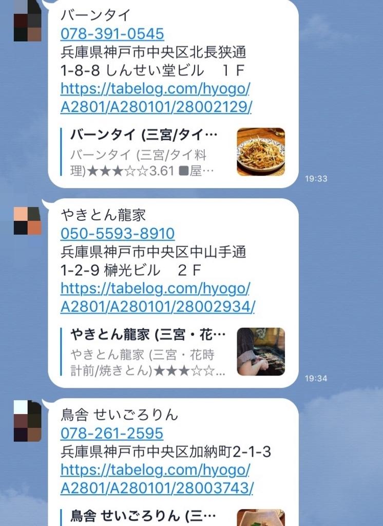 f:id:tai_mijinko:20180425171520j:plain