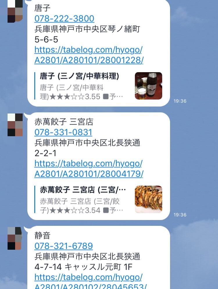 f:id:tai_mijinko:20180425171522j:plain