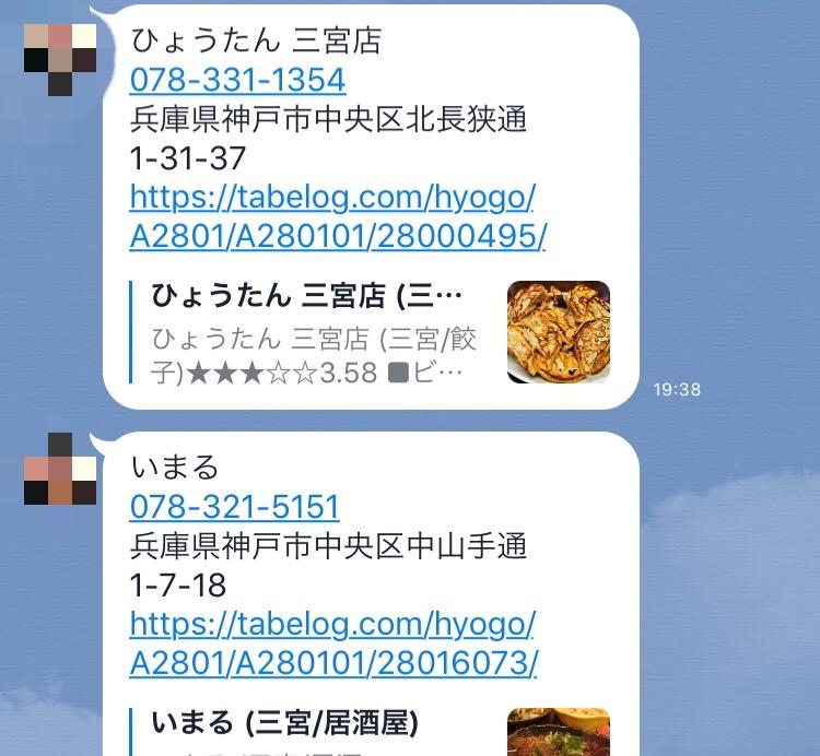 f:id:tai_mijinko:20180425171523j:plain