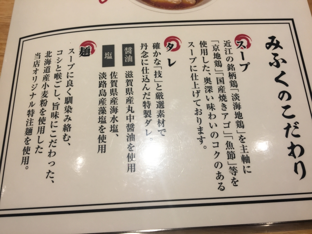 f:id:tai_mijinko:20180507170305j:plain