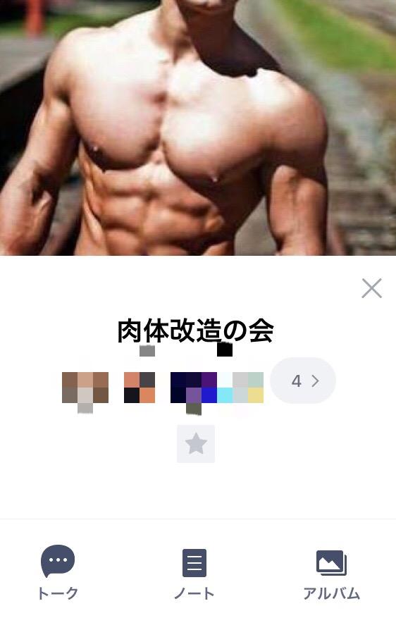 f:id:tai_mijinko:20180523171018j:plain