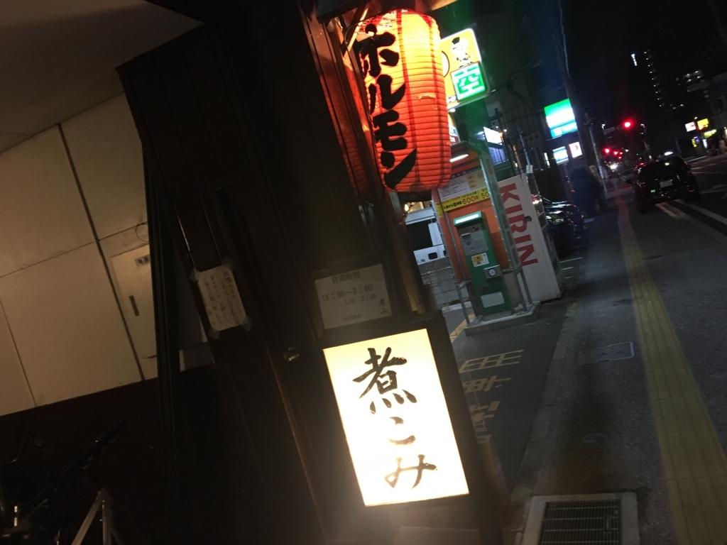 f:id:tai_mijinko:20180605171727j:plain