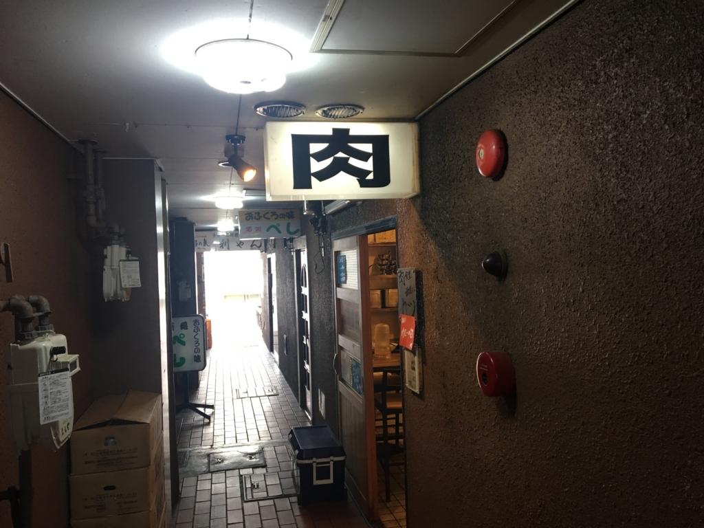 f:id:tai_mijinko:20180627171726j:plain