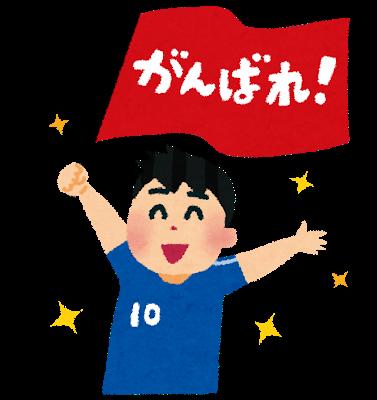 f:id:tai_mijinko:20180705171934p:plain