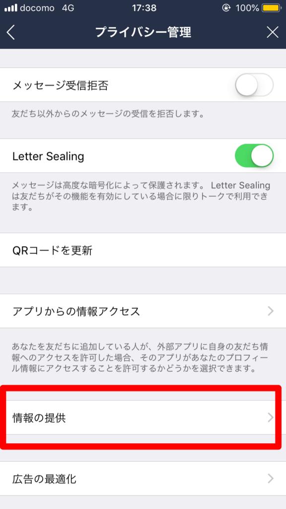 f:id:tai_mijinko:20180712180045p:plain