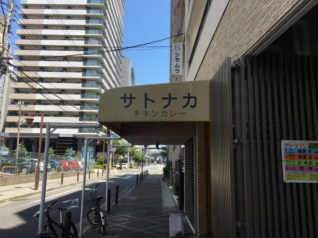 f:id:tai_mijinko:20180806170730j:plain