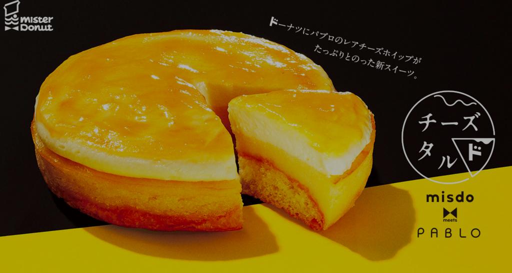 f:id:tai_mijinko:20180808172237p:plain