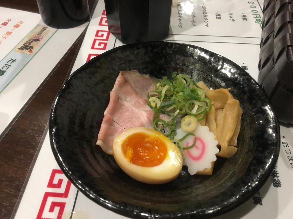 f:id:tai_mijinko:20181018175124j:plain