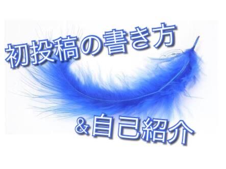 f:id:tai_pointsite_netbusiness:20170618221807j:image