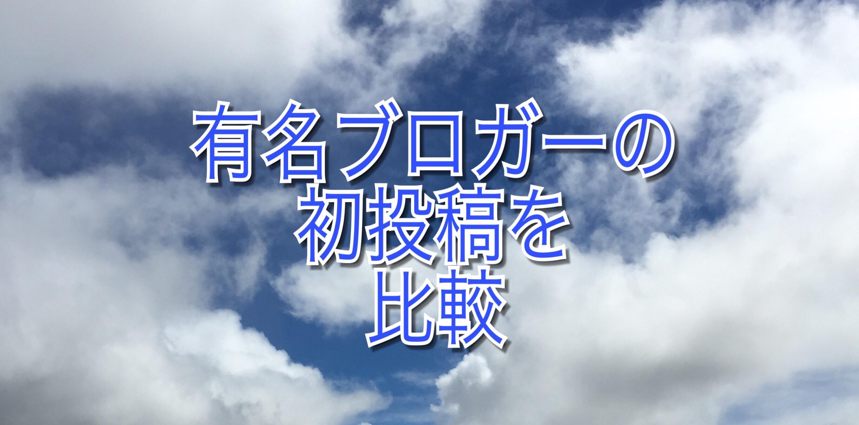 f:id:tai_pointsite_netbusiness:20170618221934j:image