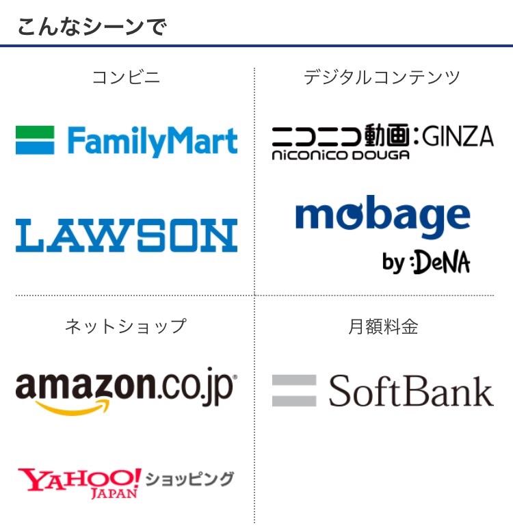 f:id:tai_pointsite_netbusiness:20170625165812j:image