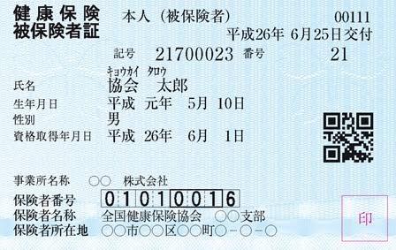 f:id:tai_pointsite_netbusiness:20170625171941j:image