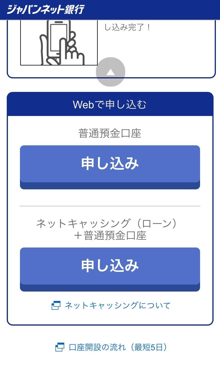 f:id:tai_pointsite_netbusiness:20170625172140j:image