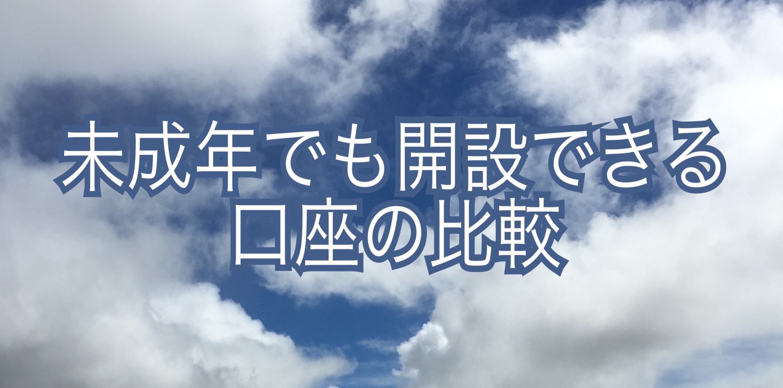 f:id:tai_pointsite_netbusiness:20170625234032j:image